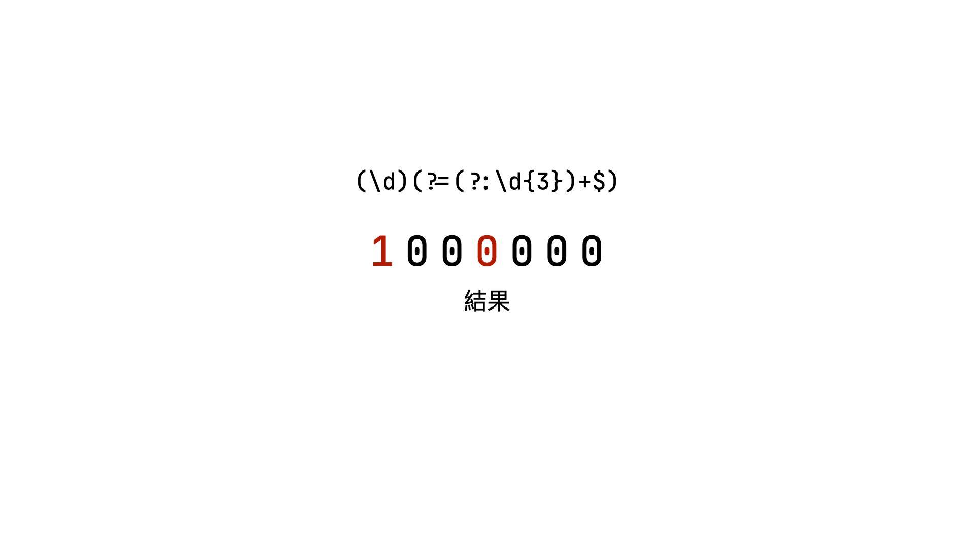 number-1.001