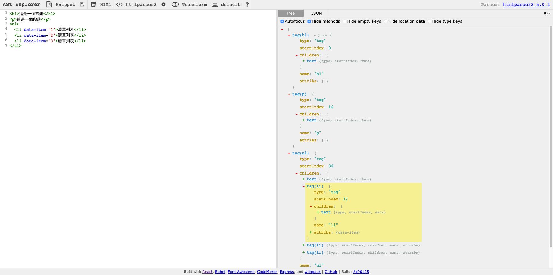 Screenshot_2021-02-07 AST explorer(1)